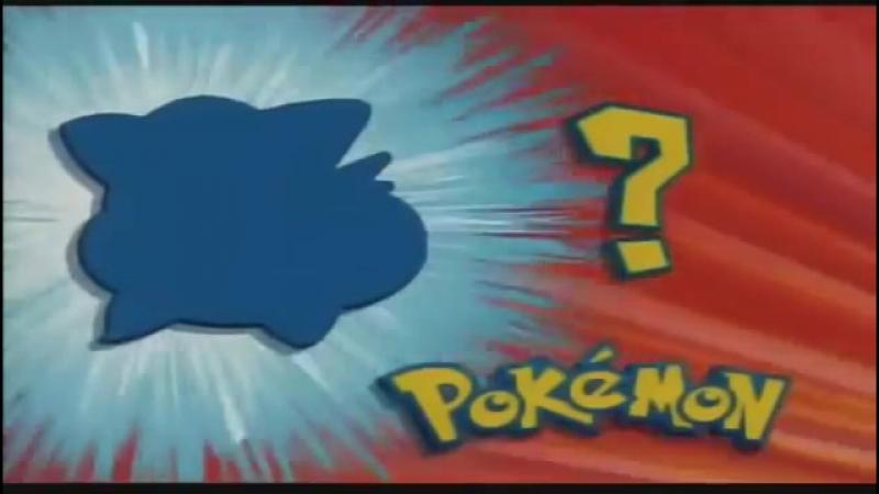 Whos that pokemon jihad allahu akbar.mp4