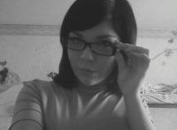 Анна Сулимова, 15 июля , Красноярск, id119312658