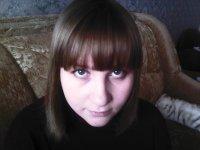 Елена Романова, 17 марта 1986, Нижневартовск, id47192541