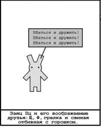 Артем Смирнов, id86033031