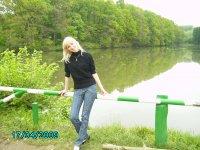 Kovalskaya Nataliya, 29 июня , Светловодск, id87881350