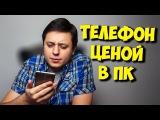 КАК NOKIA 8 НАГНУЛ IPHONE 8 / ОБЗОР ТОП СМАРТФОНА