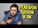 КАК NOKIA 8 НАГНУЛ IPHONE 8 ОБЗОР ТОП СМАРТФОНА