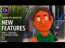 Character Animator New Features (Part 1: Triggers Controls Panel)