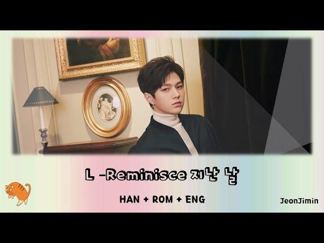 [HANROMENG] L – Reminisce (지난 날) [Infinite 인피니트] 3rd Album Top Seed