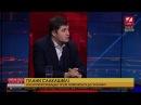 Сакварелідзе: Саакашвілі призначили головою ОДА, бо в АП його було занадто багато <Сакварелидзе>