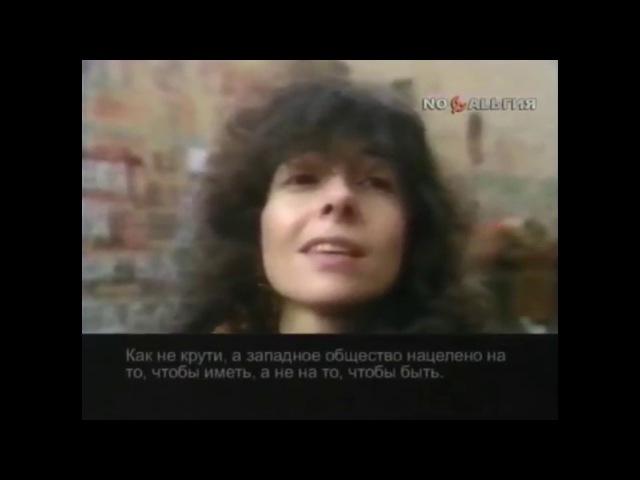 Наталья Разлогова о Викторе Цое