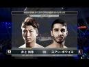 2017.12.30 井上尚弥 vs ヨアン・ボワイヨ Naoya Inoue vs Yoan Boyeaux 【HD1080p60】