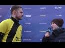 ТТЛФ. 17.12.2017. Флеш-интервью Алексея Королева из команды «Синтез»