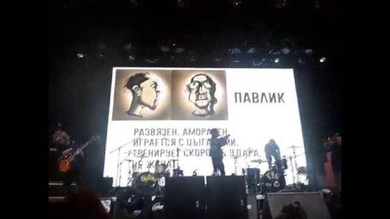 F.P.G - Кто, Если Не Мы (FrostFest-2018, ГлавКлуб, Москва, 04.01.2018)