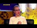 Чернобыль 2. Зона обсуждения, 2 выпуск