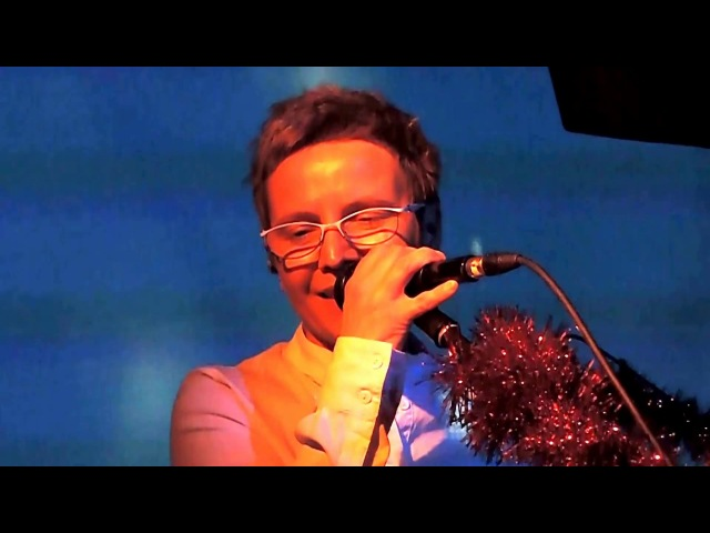 Сурганова и Оркестр - Скалолазка (Владимир Высоцкий cover)(live, LQ)