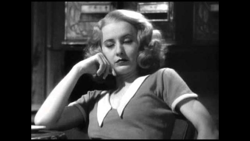 Baby Face - Barbara Stanwyck - coffee scene