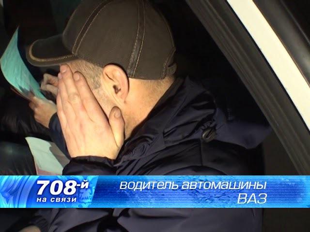 708-й на Связи Выпуск № 835 от 29.12.17г.