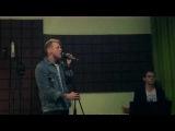 Владимир Идиатуллин - DNCE - Toothbrush (acoustic cover)