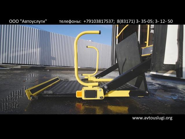 Автобус ПАЗ Вектор для перевозки людей с ограниченными возможностями
