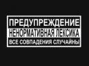 Непосредственно Каха 4 сезон 3 серия