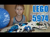 Lego 5974 Galactic Enforcer MiniReview