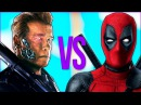 ТЕРМИНАТОР VS ДЭДПУЛ СУПЕР РЭП БИТВА Terminator full movie ПРОТИВ Deadpool 2 фильм