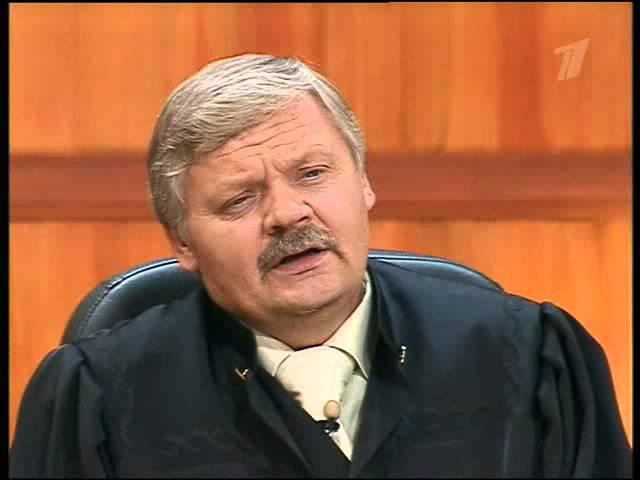 Федеральный судья выпуск 060 от09,10 судебное шоу 2008 2009