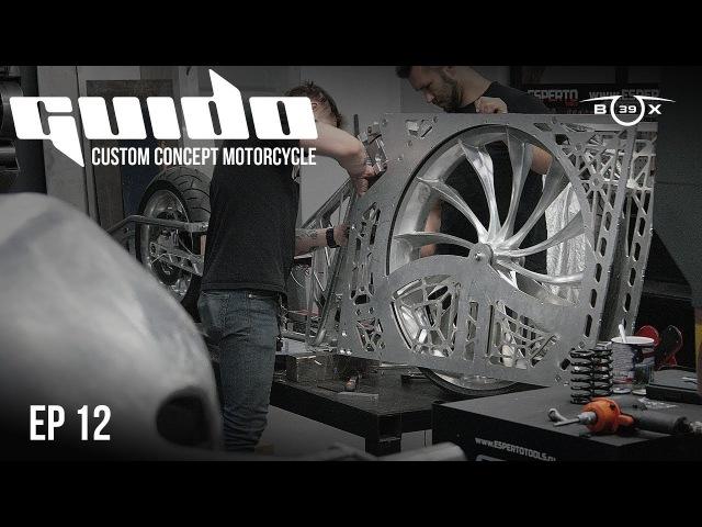 Концепт кастомайзинга будущего. Мотоцикл GUIDO. 12. Продолжаем работы по телу.