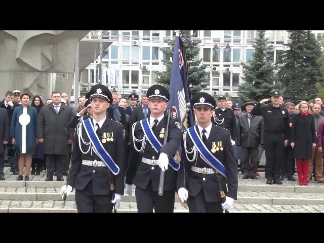 Присяга курсантів Національної академії внутрішніх справ