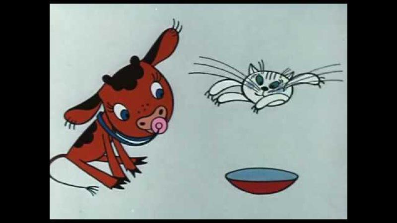 Дореми (1986). Музыкальный мультфильм | Золотая коллекция