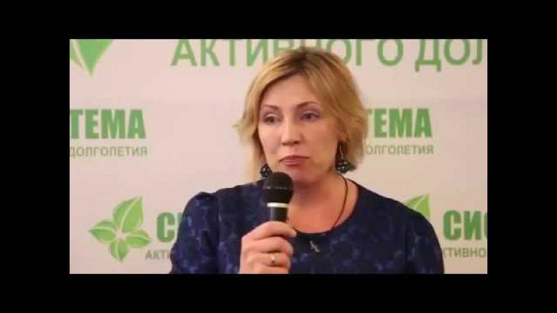 Прокушева Ирина Петровна Врачгенеколог, эндокринолог, уролог, мамолог, гомеопат