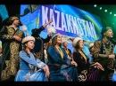 Enactus Kazakhstan (КазГЮИУ) Enactus World Cup 2017 Flashback