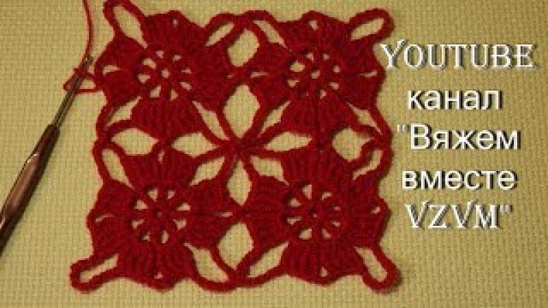 Как соединить мотивы крючком видео Вариант1 Урок 65 How to join crochet motifs