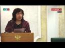 Член ОП РФ неразлучность семьи должна быть защищена законодательно