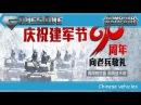 Armored Warfare - Chińskie pojazdy w 0.21