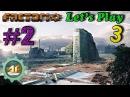 Factorio Let'sPlay [S3EP2] Центры переплавки