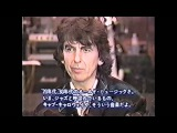 George Harrison &amp Eric Clapton Interview Japan Sony Music 1191