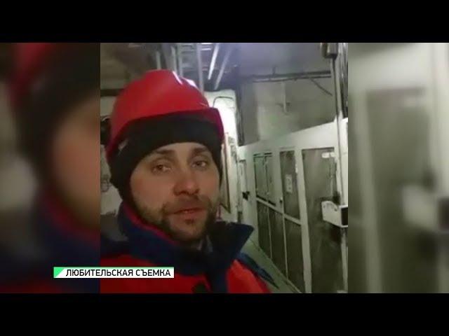Challenge Эстафета трудовой безопасности в Бийске (Будни, 18.01.18г., Бийское телевиден ...