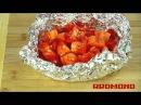 Рыба в фольге в мультиварке видео рецепт для Redmond RMC M4504