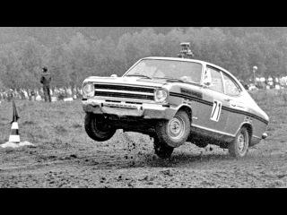 Opel Rallye Kadett LS B '1967–73