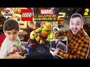 Папа Роб и Ярик играют в LEGO Marvel Super Heroes 2. Часть 2. Видео обзор для детей