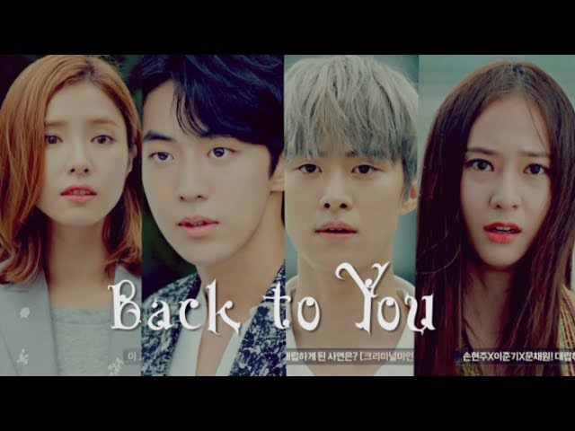 Back to You--The Bride of Water God 하백의신부2017 MV
