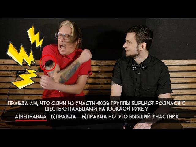 NEW. Напряги Извилину - Илья Санников (ex- THE KOREA/HBN) ТОК/ВОПРОСЫ/УГАР