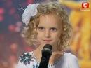 Украина мае талант 3 / Харьков / Валерия Давиденко, 5 лет