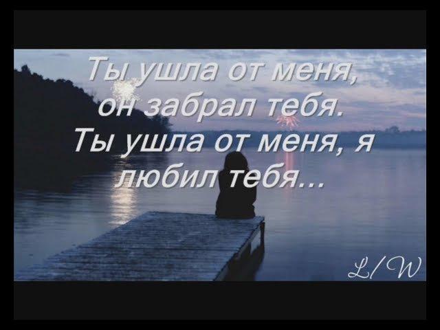 MADI - Ты ушла от меня (Текст/Lyrics)