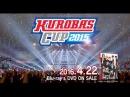 「KUROBAS CUP 2015」Blu-rayDVD PV