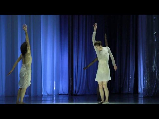 You PARA | DISO Trailer - Emio Greco | PC