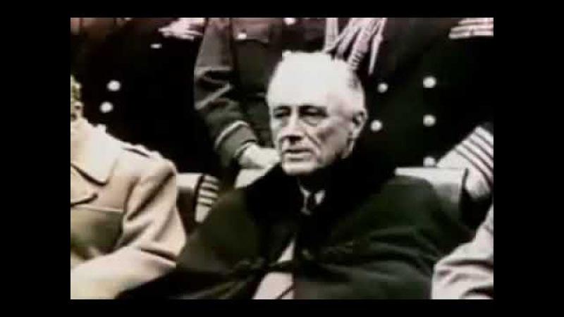 Ялтинская шутка Сталина
