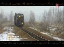Россия из окна поезда. Рязанская Мещера
