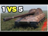 Jagdpanzer E 100 • ОДИН В ПОЛЕ ВОИН • Best Replays World of Tanks