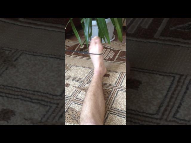 Упражнение на заднюю большеберцовую мышцу