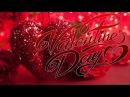 Поздравление в День Влюбленных, чтобы ПЫЛАЛИ ВАШИ СЕРДЦА!!❤️❤️ Только ТЫ, только Я!