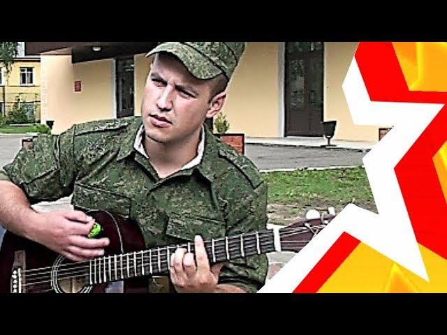 КАРАНДАШ - солдаты_срочники под гитару ОЧЕНЬ ТРОГАТЕЛЬНО спели известную песню про маму